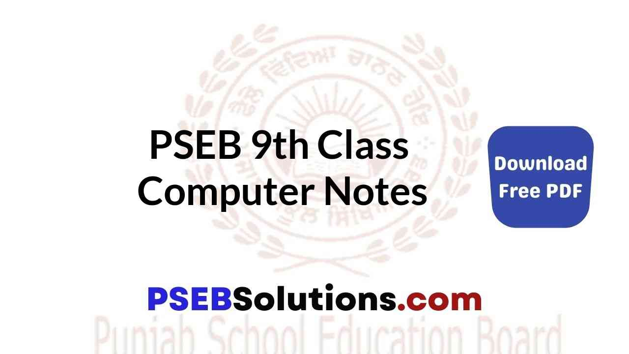 PSEB 9th Class Computer Notes